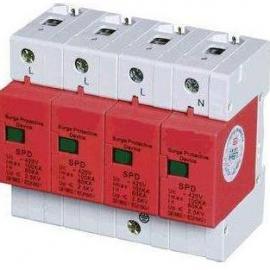 浪涌保护器/电涌保护器