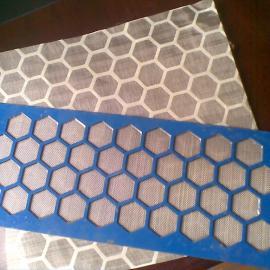 框架式石油振动筛厂家――石油过滤网多规格多尺寸定做