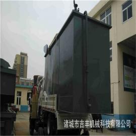 中药废水处理设备厂家 吉丰科技更专业