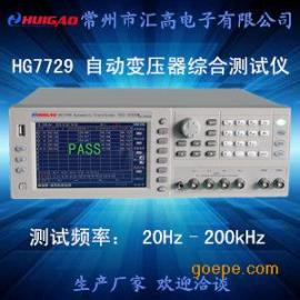�R高HG7729型精度高自�幼��浩骶C合�y��x�S家直�N
