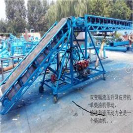 防油耐腐袋装石灰运输机 块状物料输送设备