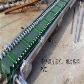 滚筒式槽型爬坡皮带机 防滑带式输送机
