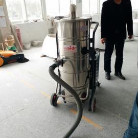 吸尘器厂家 大型工厂强力吸尘机 车间地面洒落的粉尘颗粒