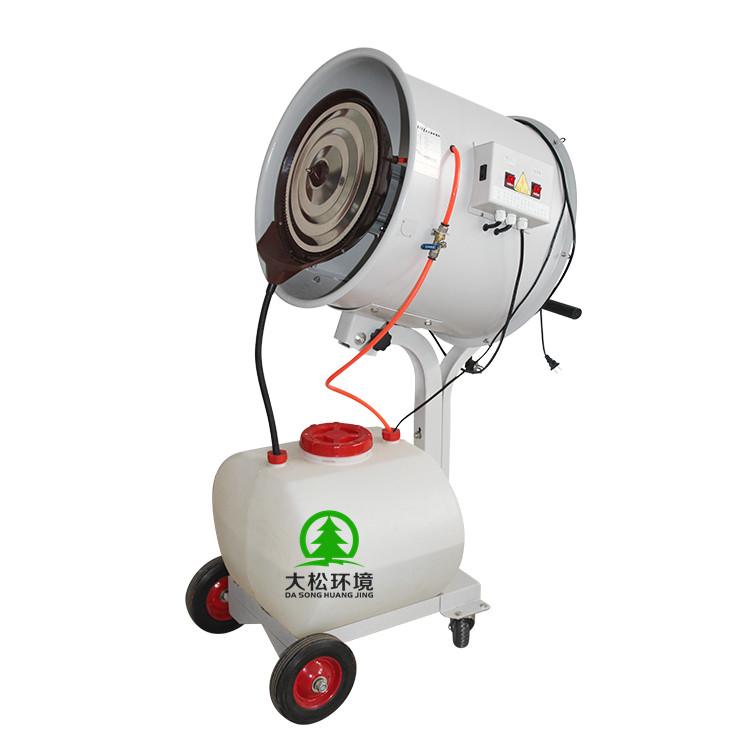 恒洁威HJW-50超大容量离心工业加湿器 纺织厂车间专用加湿器