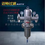 管道法兰连接气水分离器 压缩空气油水分离器 DN80精密过滤