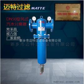 压缩气体/压缩空气净化器-空压机空气除水除杂油水分离器-滤芯式