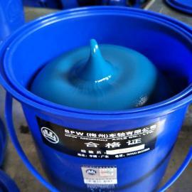 润滑脂生产厂家、黄油厂家-高温润滑脂的稠度和评定指标