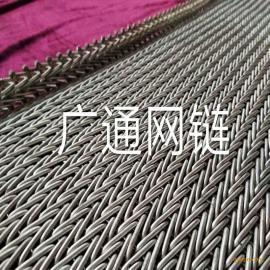 宁津县厂家直销2520高温炉传送网带 人字型不锈钢输送网带
