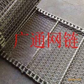 宁津县厂家直销干燥机网链烘干机链网