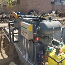 200t/d一体化生活污水处理设备