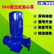 供应ISG50-160立式管道离心泵管道增压水泵