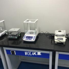 WOL 承接三级防震天平台定制