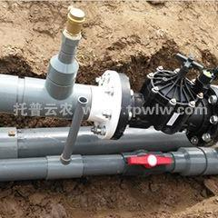 农业自动化灌溉系统