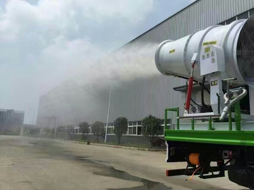60米的雾炮车多少钱