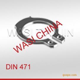 DIN471轴用挡圈外卡簧