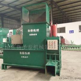 双动力卧式套袋打包机生产厂家 圣泰卧式液压打包机报价