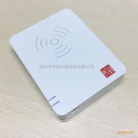 精伦IDR210电信移动读取器身份阅读器住宿实名登记二代证读卡器