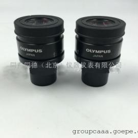 BX53奥林巴斯显微镜目镜26.5mm