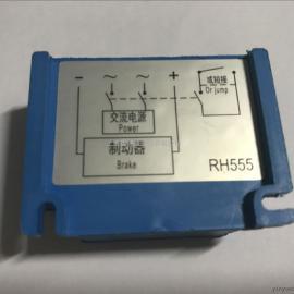 UHT整流块RH555 555V 0.75A