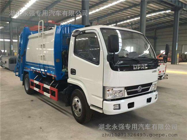 东风小多利卡3吨压缩式垃圾车厂家报价多少钱
