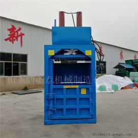 厂家直销立式液压打包机多少钱 圣泰多功能秸秆打包机报价