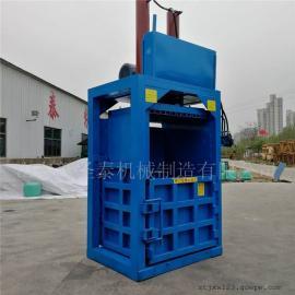 树枝打包机生产厂家 圣泰牌立式液压打包机报价
