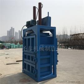 全自动液压打包机生产厂家 圣泰立式废纸打包机报价