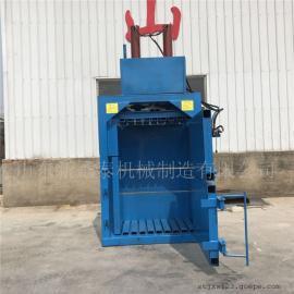 厂家直销液压打包机/圣泰多功能打包机