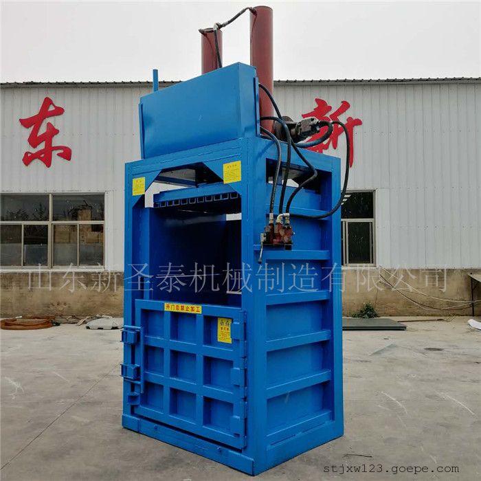 多功能废纸打包机生产厂家/圣泰液压打包机
