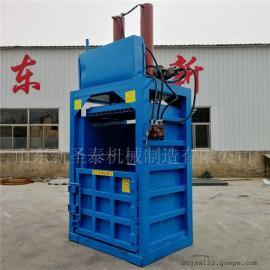 全自动液压打包机什么价位 圣泰立式废纸打包机型号报价