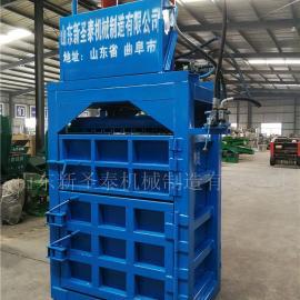 玉米秸秆液压打包机生产厂家/圣泰多功能打包机