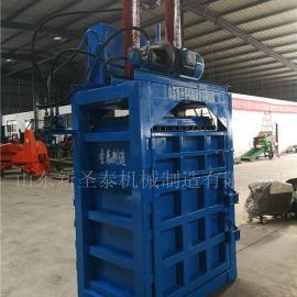 立式多功能液压打包机生产厂家 圣泰废纸打包机报价
