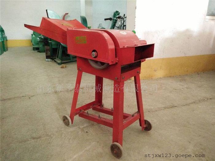 玉米秸秆铡草机生产厂家/圣泰多用铡草机