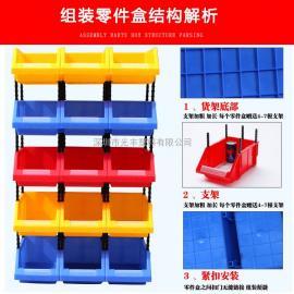 .厂家直销4格零件箱分格收纳箱塑料周转箱螺丝分格箱现货供应