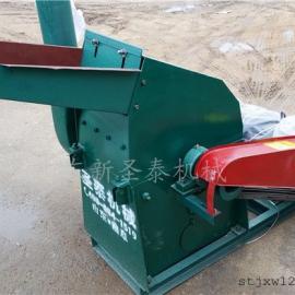 多功能粉碎机生产厂家 圣泰饲料粉碎机
