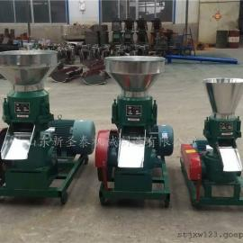 平模颗粒机生产厂家/圣泰中小型饲料颗粒机