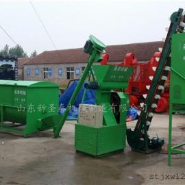 大型饲料机组生产厂家 圣泰牌颗粒机搅拌机机组报价