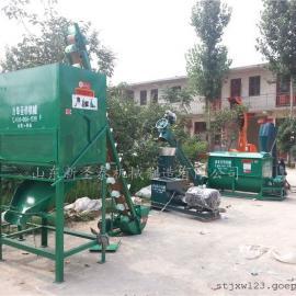 粉碎机混料机颗粒机一体机组生产厂家 圣泰牌大型饲料机组报价