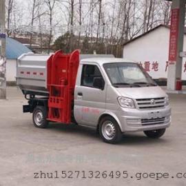 厂家报价 东风小康3方挂桶式垃圾车