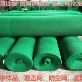 2.5针盖土网厂家供货――绿色盖土网、防尘网全国3天到货