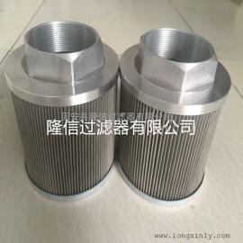 隆信供应 SFT-08-150W 大生液压滤芯 过滤器内滤芯