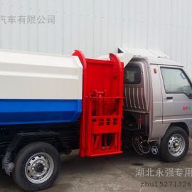 凯马3方挂桶式垃圾车(汽油版)批量采购优惠多少