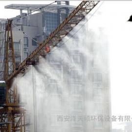建筑工地塔吊喷淋高空喷雾降尘降温设备