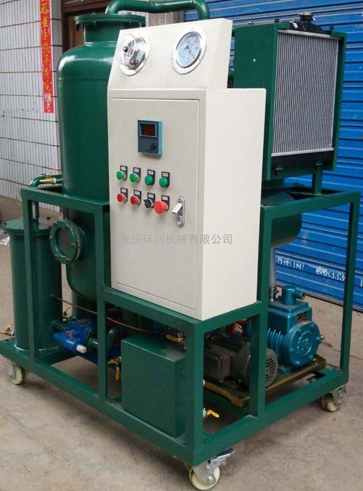 工程机械液压油专用滤油机