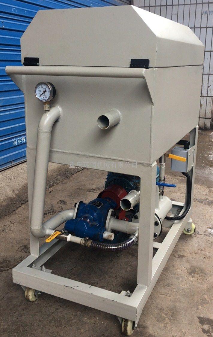 压力式板框滤油机(新款)