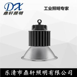 KH703防震耐热投光灯,150W功率,工矿高顶灯