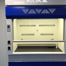 WOL 厂家供应实验室通风柜 通风厨定制安装