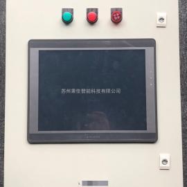 秉佳总线制MCB24450污衣槽控制系统