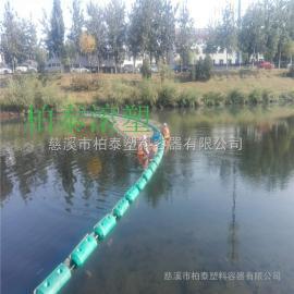 热销拦渣塑料浮筒 PE防腐围栏挂网浮体批发价格