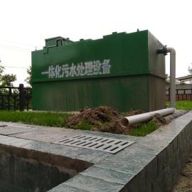 地埋式MBR一体化污水处理装置